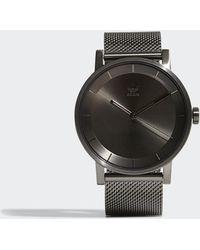 adidas District_m1 Horloge - Grijs