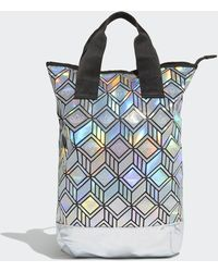 adidas Top Backpack - Metallic
