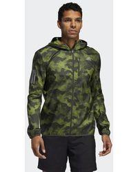 adidas Own the Run Camouflage Jacke - Grün