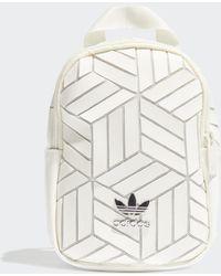 adidas Mini 3d Rugzak - Wit