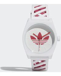 adidas Process_SP2 Uhr - Weiß
