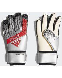 adidas Predator Competition Goalkeeper Gloves - Multicolour