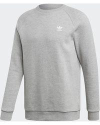 adidas Sweatshirt - Grau