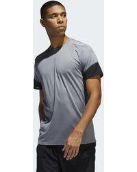 adidas T-shirt 25/7 Rise Up N Run Parley - Gris