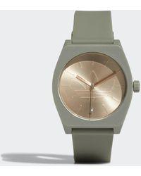 adidas Process_sp1 Horloge - Groen