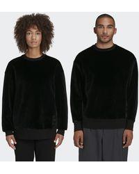 adidas U Sq Velvet Swt - Zwart