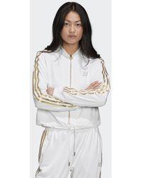 adidas SST Originals Jacke 2.0 - Weiß