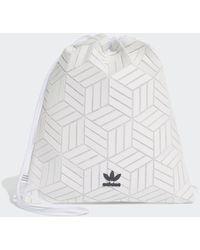 adidas 3d Gym Tas - Wit