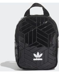 adidas Mini 3d Rugzak - Zwart
