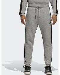 adidas - Ua&sons Sweat Pants - Lyst