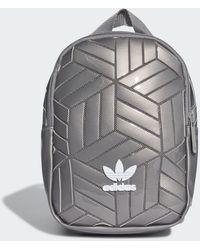 adidas Mini 3D Rucksack - Grau
