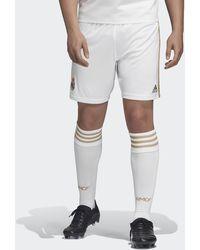 adidas Real Madrid Thuisshort - Wit