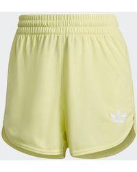 adidas Zip-up Short - Geel