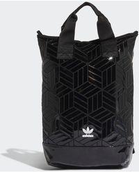 adidas Roll-top Rugzak - Zwart