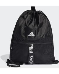 adidas 4athlts Gym Tas - Zwart