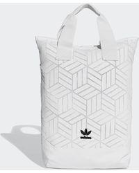 adidas 3d Rugzak - Wit
