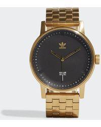 adidas Reloj District_SM1 - Metálico