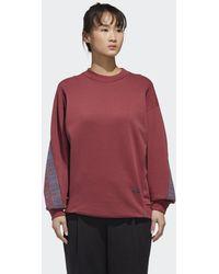 adidas 3-stripes Wording Sweatshirt - Rood