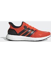 adidas UB SPEEDFACTORY Schuh - Rot
