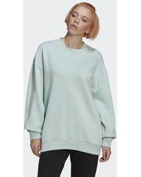 adidas - Oversize Sweatshirt - Lyst