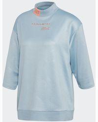 adidas EQT Sweatshirt - Blau