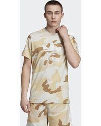 adidas Camiseta Camouflage Trefoil - Marrón