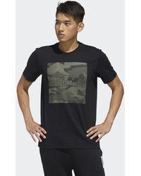 adidas Camiseta Camouflage Box - Negro