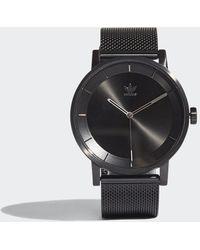 adidas DISTRICT_M1 Uhr - Schwarz