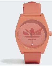 adidas Reloj PROCESS_SP1 - Naranja