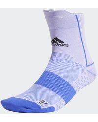 adidas Running Adizero Ultralight Quarter Performance Sokken - Blauw