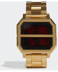 adidas Archive_MR2 Uhr - Mettallic