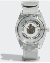adidas Process_C1 Uhr - Grau