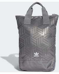 adidas Roll-top Rugzak - Grijs