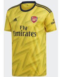 adidas FC Arsenal Auswärtstrikot - Gelb