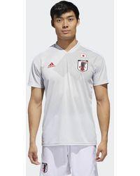 adidas - Japan Away Jersey - Lyst