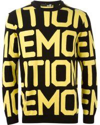 Love Moschino Emotion Printed Sweatshirt - Lyst