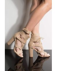 AKIRA Not Chasing You Chunky Heeled Bootie - Natural