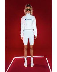 AKIRA Tona High Waist Bandage Biker Shorts - White