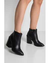 AKIRA Marianne Pointed Toe Ankle Booties - Black