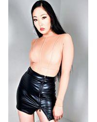 AKIRA Take Chances Mesh Long Sleeve Bodysuit - Natural