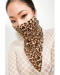 AKIRA Simple And Chic Leopard Fashion Face And Neck Cover - Multicolour