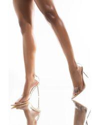 AKIRA - Azalea Wang Now You Know Me Stiletto Pump In Nude - Lyst