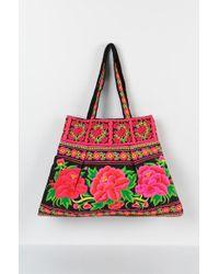 AKIRA Kehlani Embroidered Beach Bag - Multicolour