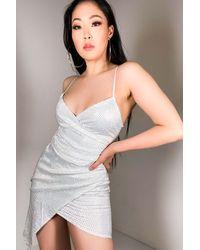 AKIRA Dreamin Of You Rhinestone Mini Dress - White
