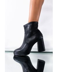 AKIRA - Surprise Me Chunky Bootie - Lyst