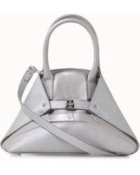 Akris Little Leather Double Top Handle Crossbody Handbag - Metallic