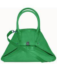 Akris Little Leather Double Top Handle Crossbody Handbag - Green