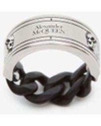 Alexander McQueen Chain Skull Ring - Metallic