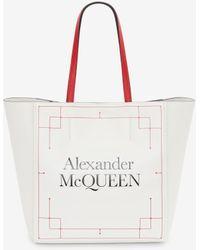 Alexander McQueen シグネチャーショッパー - ホワイト