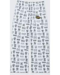 Alexander Wang Souvenir Pj Trousers - White